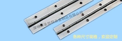 广东常规标准型铰链