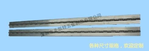 深圳超长无孔特种铰链