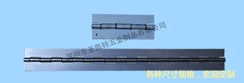 电解板特种铰链