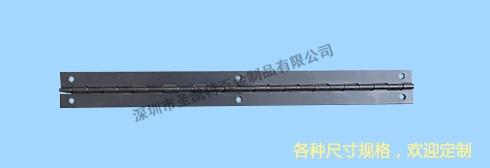 杭州小型窄边铰链