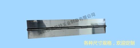 杭州超重型特种铰链